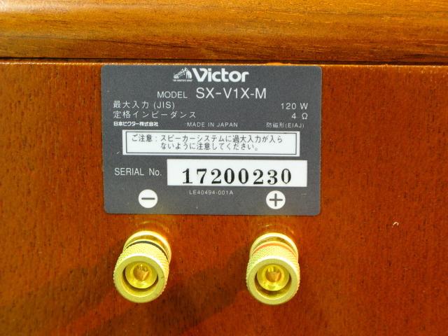 SX-V1X-M Victor  ���ԡ������ʹ����ʡ� image[i]