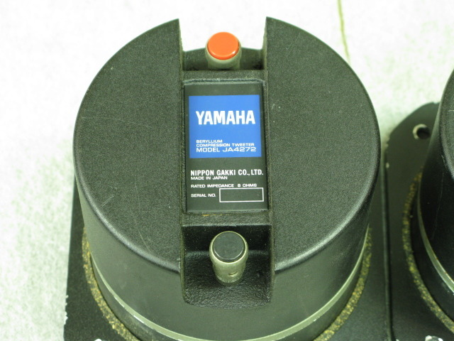 JA4272 YAMAHA 画像