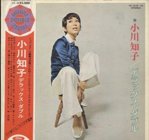 小川知子 (アナウンサー)の画像 p1_26