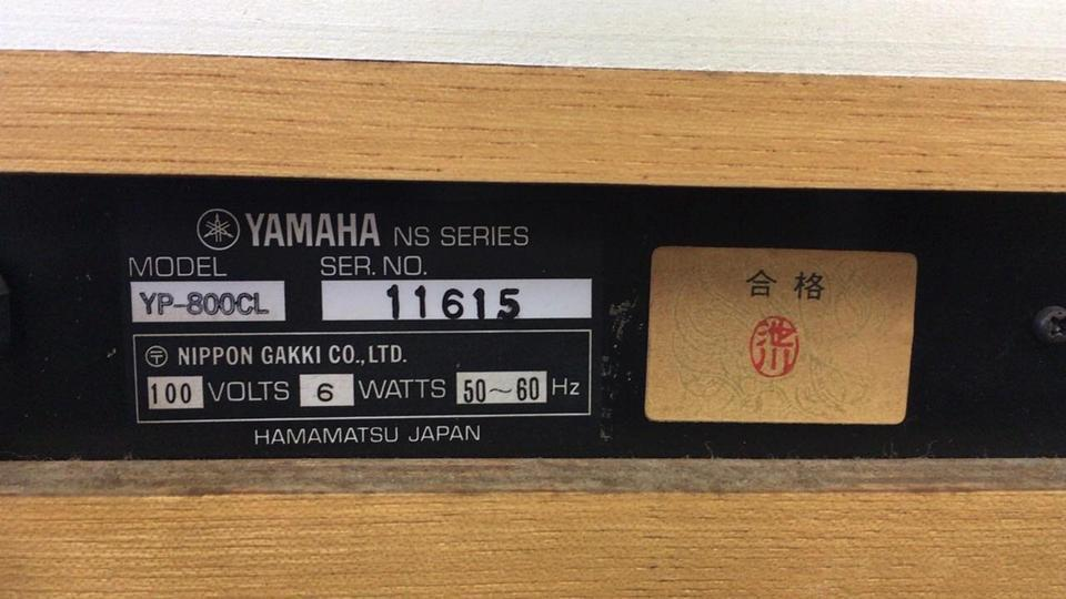 YP-800CL YAMAHA 画像