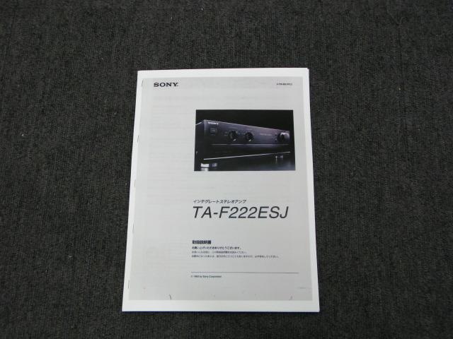 ta-f222esj sony image[m]