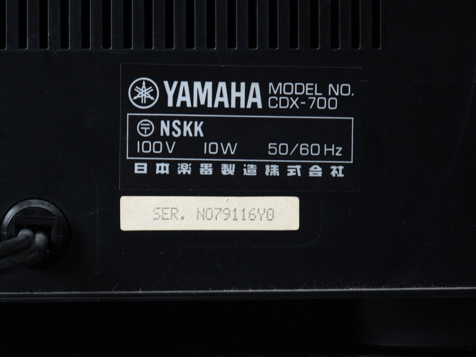 CDX-700 YAMAHA 画像