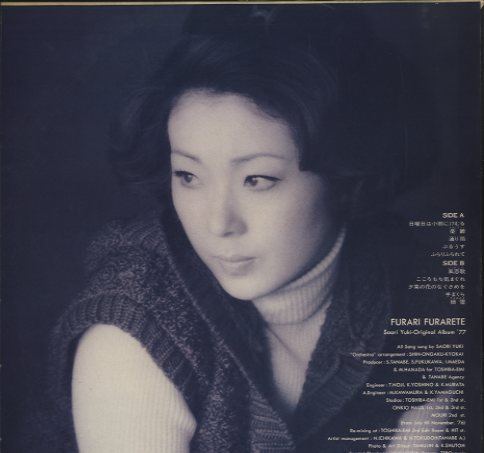由紀さおりの画像 p1_20