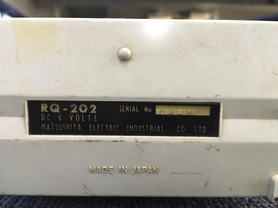 RQ-202 NATIONAL 画像