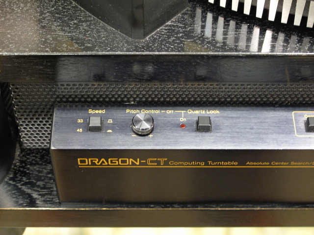DRAGON-CT Nakamichi 画像