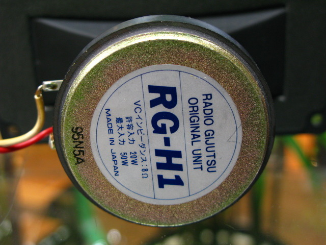 RG-H1 ラジオ技術 画像