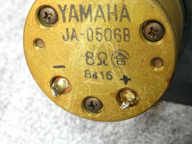 JA-0506B YAMAHA 画像
