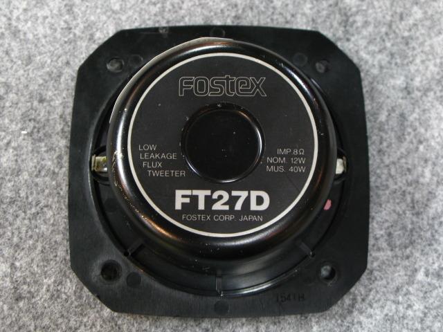 FT27D FOSTEX 画像
