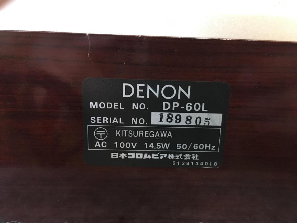 DP-60L DENON 画像