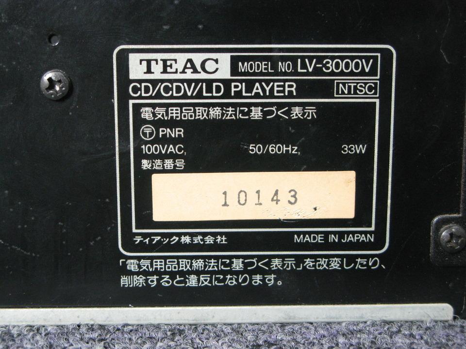 LV-3000V TEAC 画像