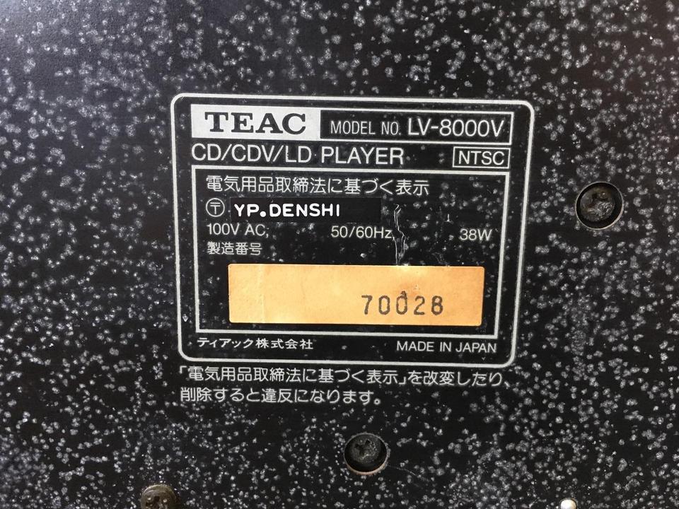 LV-8000V TEAC 画像