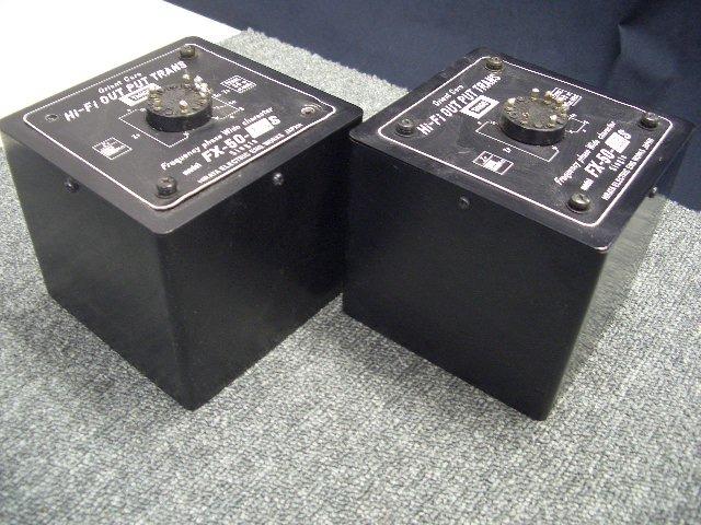 FX-50-2.5S (ペア) TANGO 画像