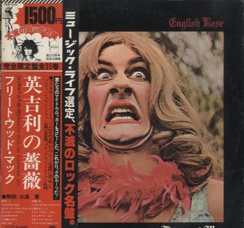 英吉利の薔薇/FLEETWOOD MAC FLEETWOOD MAC - 中古オーディオ 高価買取 ...