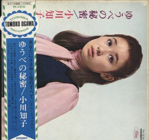 小川知子 (女優)の画像 p1_25