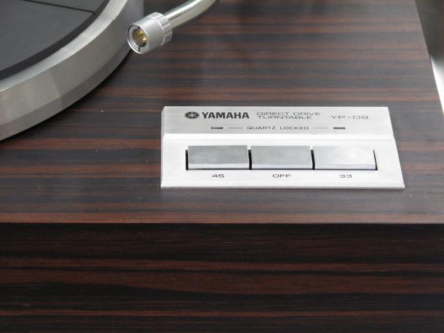 YP-D9 YAMAHA ヤマハ レコードプレーヤー image[h]
