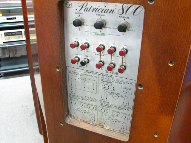 Patrician 800 ELECTRO VOICE 画像