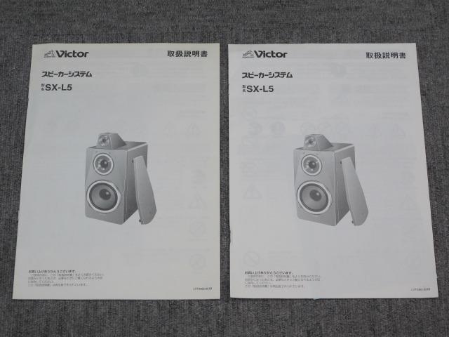 SX-L5 Victor �ӥ����� ���ԡ������ʹ����ʡ� image[j]