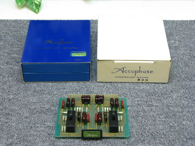 CB-800 Accuphase 画像