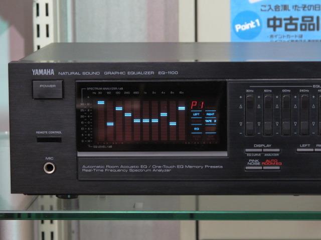 EQ-1000 YAMAHA - HiFi-Do McIntosh/JBL/audio-technica/Jeff Rowland