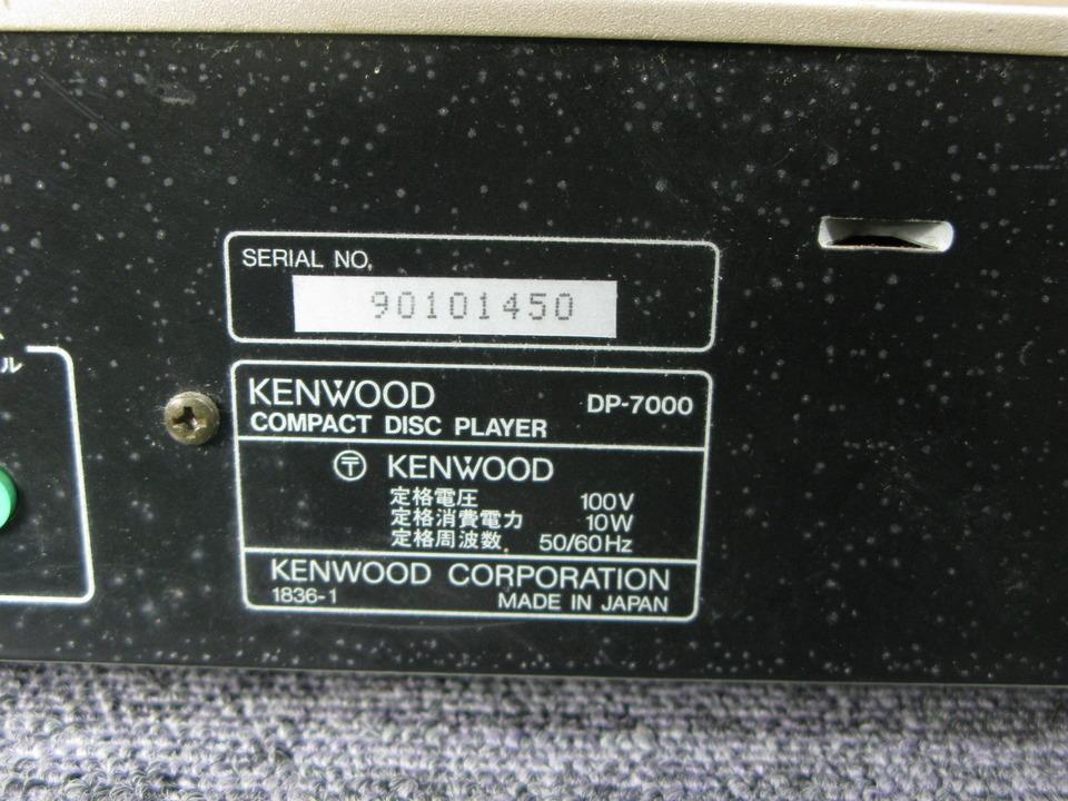 DP-7000 KENWOOD 画像