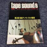 TAPE SOUND NO.09 1972