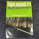 TAPE SOUND NO.21 1976 SUMMER
