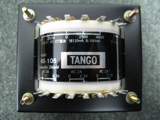 MS-105 (一個) TANGO 画像