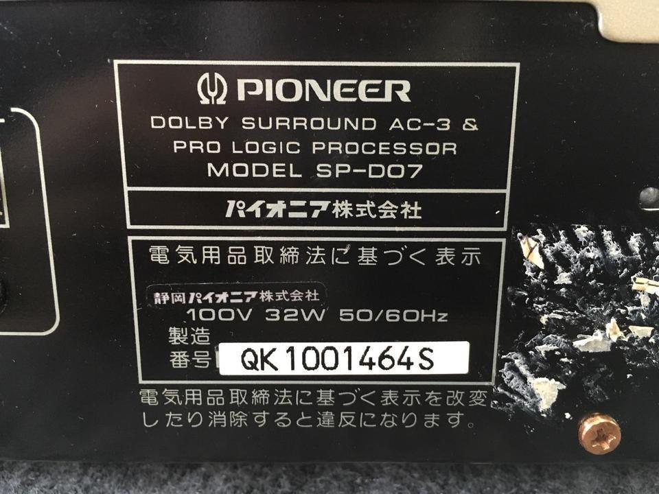 SP-D07 PIONEER 画像