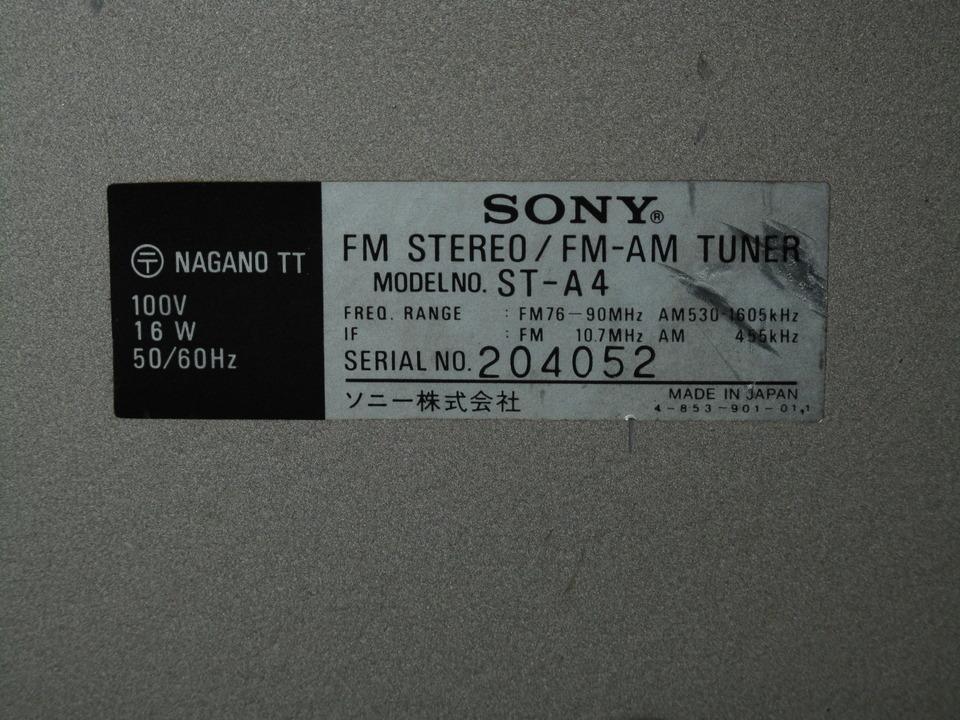 ST-A4 SONY 画像