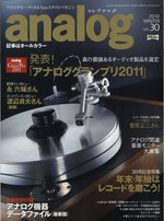 analog vol.30 2010 WINTER