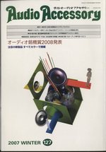 AUDIO ACCESSORY NO.127 2007 WINTER
