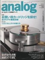 analog vol.28 2010 SUMMER