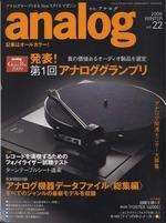 analog vol.22 2008 WINTER