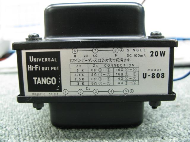 U-808 (一個) TANGO 画像