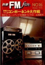 FM fan NO.16 1977 Winter