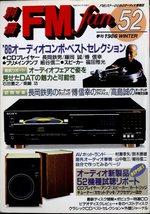 FM fan NO.52 1986 Winter