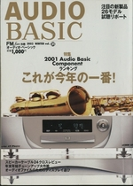 AUDIO BASIC VOL.21 2002 WINTER