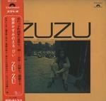 ZUZU/安井かずみ