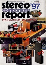 STEREO COMPONENTS REPORT 1997