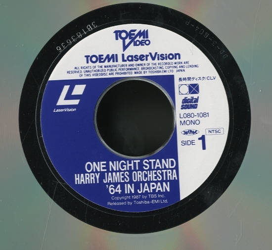 ONE NIGHT STAND/HARRY JAMES ORCHESTRA  画像