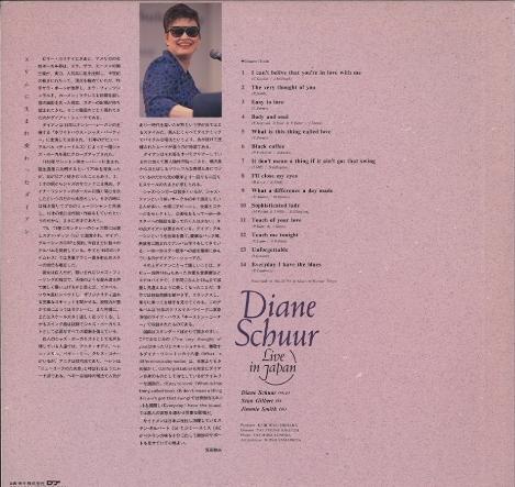 LIVE IN JAPAN/DIANE SCHUUR  画像