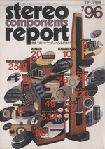 STEREO COMPONENTS REPORT 1996