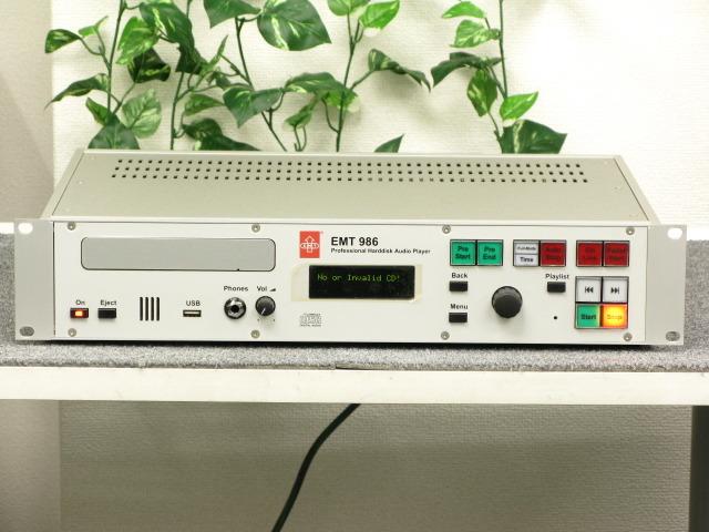 986 EMT 画像