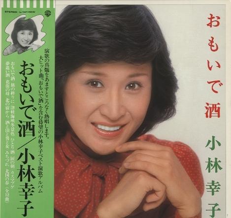 小林幸子の画像 p1_3