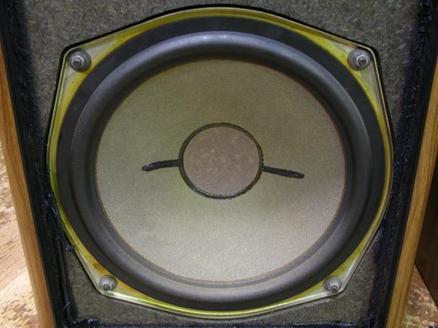 HIFI-BOX 1000 GRUNDIG image[h]