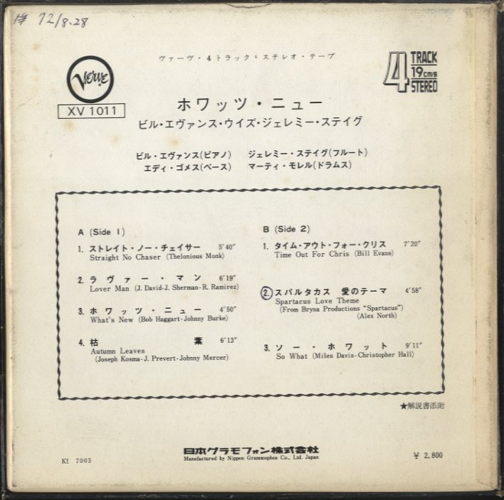 WHAT'S NEW/BILL EVANS BILL EVANS 画像