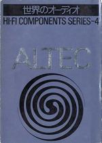 ALTEC/HI-FI COMPONENTS SERIES-4