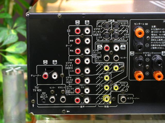 SU-HT1000 TECHNICS image[h]