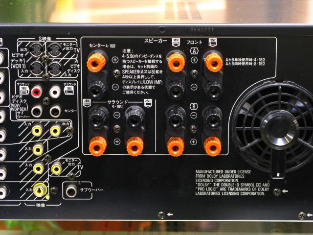 SU-HT1000 TECHNICS image[i]