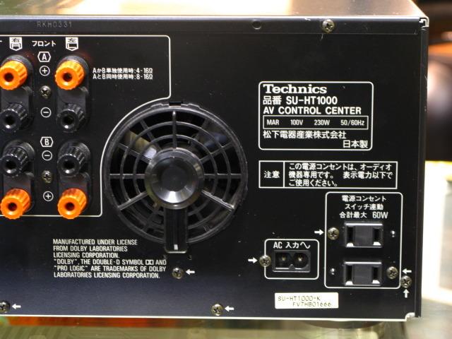 SU-HT1000 TECHNICS image[j]